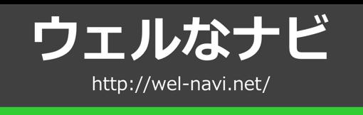 wel-navi